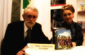 kadra-Maria Pilich Przemysław Pilich